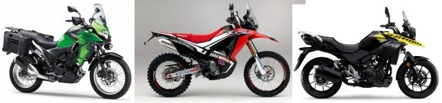 crf250-rally-vs-v-storm-250-vs-versys-250