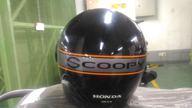 new scoopy stylish black brown helm bawaan
