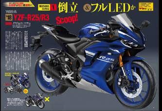 All-New-Yamaha-R25-Facelift-2018